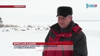 На льоду Синары утворилися таємничі тріщини