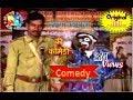Daroga ji comedy part 2 दरोगा सिपाही की कॉमेडी