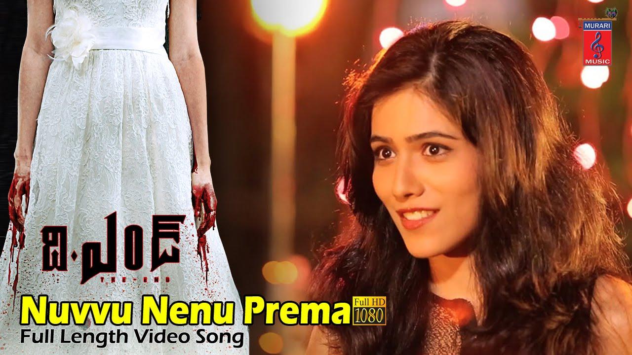 Nuvvu Nenu Prema | Full Video Song | THE END - YouTube