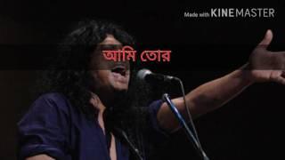 Ami Tor moner Moto hote Parlam Nare. Create by Meraj Mahmud. Singer - James