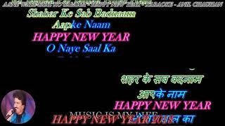 Aane Wale Saal Ko Salaam - karaoke With Scrolling Lyrics Eng. & हिंदी 1st Time On YT