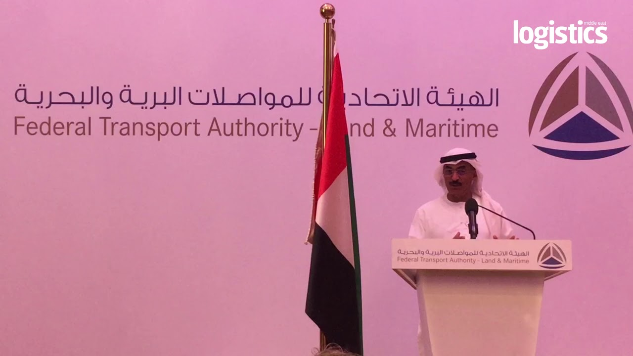 Inter-modality is the future of logistics in the UAE says FTA