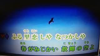 【新曲】よされ恋唄 ★なでしこ姉妹 5/23日発売 (cover) ai haraishi