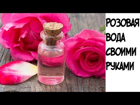 Розовая вода своими руками от морщин
