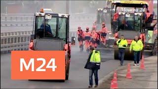 Ремонт дорог начнут в столце 9 апреля - Москва 24