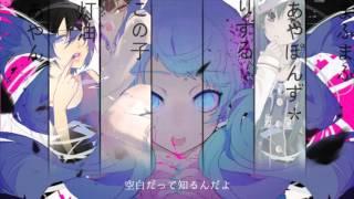 【叫合唱】ゴーストルール // Ghost Rule - Nico Nico Chorus (Hichima ver.) thumbnail