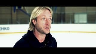 Покатайся на коньках вместе с Евгением Плющенко в его академии!