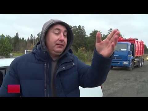 Авария с мусоровозом на выезде из Первоуральска