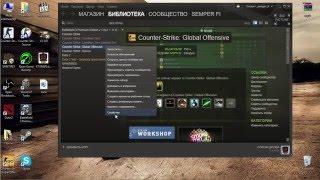 Параметры запуска CS:GO Steam