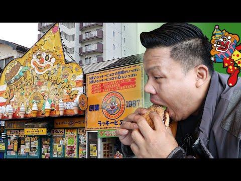 แฮมเบอร์เกอร์ ตัวตลก อร่อยที่สุด ในฮาโกดาเตะ   The Best Burger of Hakodate Hokkaido at Lucky Pierrot