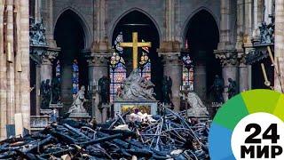 В Сети массово раскупают диски с мюзиклом Notre Dame de Paris - МИР 24