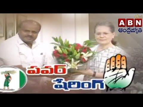 CM Chandrababu Naidu Likely To Attend HD Kumaraswamy's Swearing In Ceremony   Karnataka   ABN Telugu