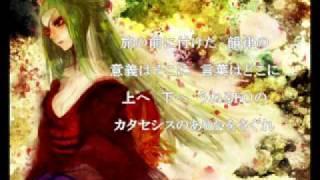 初音ミク║Hatsune Miku Append - Song of eared robot + Mp3