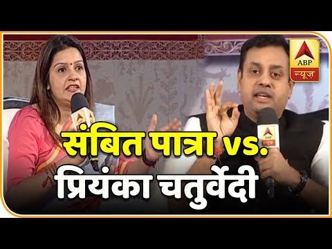 Shikhar Sammelan: BJP' Sambit Patra Vs Congress' Priyanka Chaturvedi | ABP News