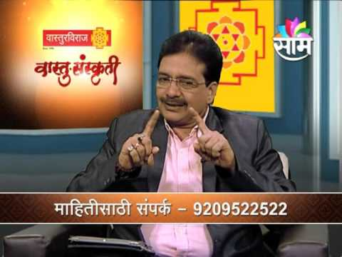Vastushastra for Banking Sector & Non - Profit Assets