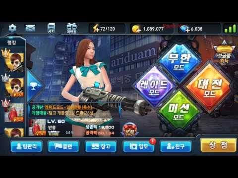 cách hack kim cương chiến dịch huyền thoại - Chiến Dịch Huyền Thoại Hàn Quốc- Cách Tải và nhận Kim Cương Qua Kakao Tank