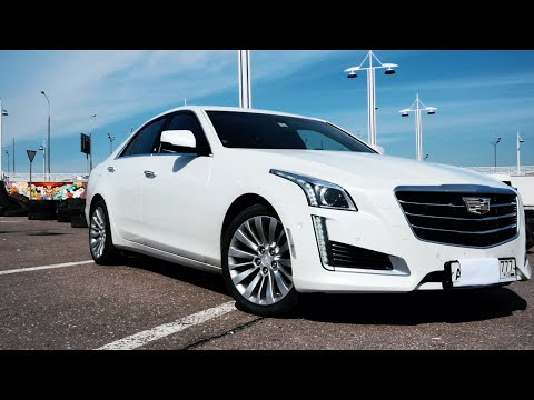 Тест драйв Cadillac CTS 2016 2.0 Turbo НЕ КОНКУРЕНТ НЕМЦАМ
