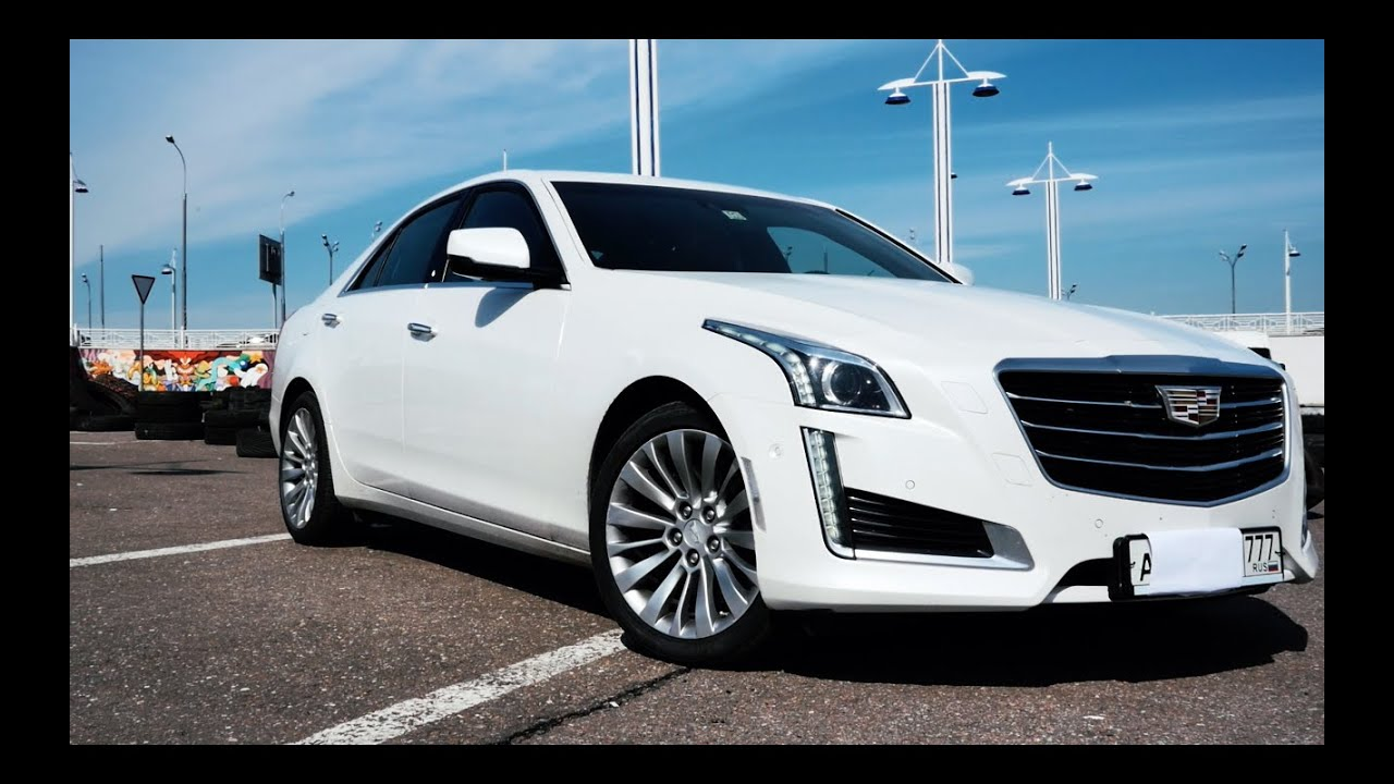 Тест драйв Cadillac CTS 2016 2.0 Turbo - НЕ КОНКУРЕНТ НЕМЦАМ