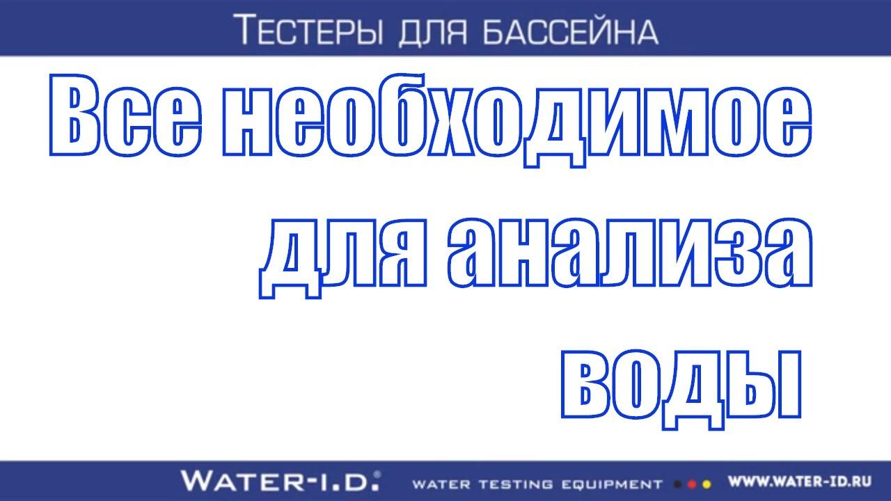 определите массу соли и массу воды в 750 кг медного купороса