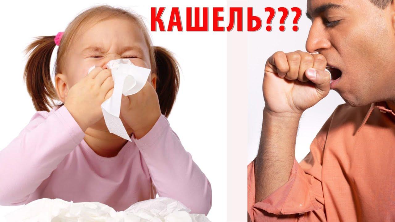 кашель от паразитов у ребенка