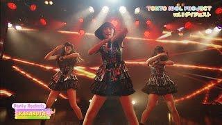 """2部Party Rockets""""ダイジェスト@TIP LIVE Vol.5 『TOKYO IDOL KURO-CHAN..."""