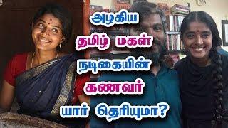 அழகிய தமிழ் மகள் நடிகை யார் தெரியுமா? - Azhagiya Tamil Magal Actress Poongodi - Sheela Raj Kumar