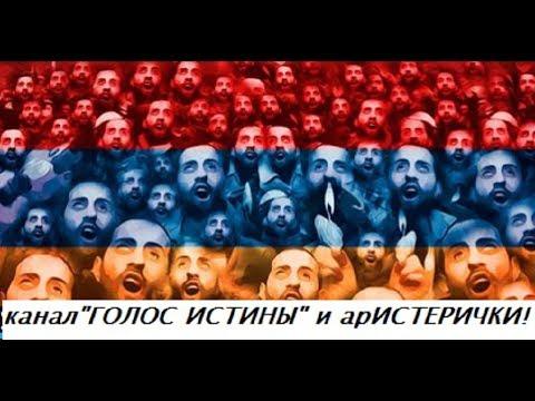 Кто оккупировал Карабах??? ФАКТЫ И ТОЛЬКО ФАКТЫ.