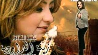 Daoudia : sa9i daware