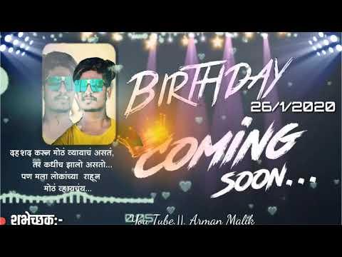 Aaj Hawa Mein Bhi Josh Aaya Hai Kyunki Bade Dinon Ke Bad Hamare Bhai Ka Birthday Aaya Hai