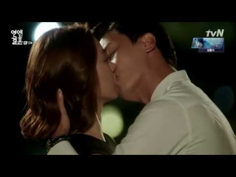 Marriage Not Dating Kiss Yun Woo Jin and Han Groo