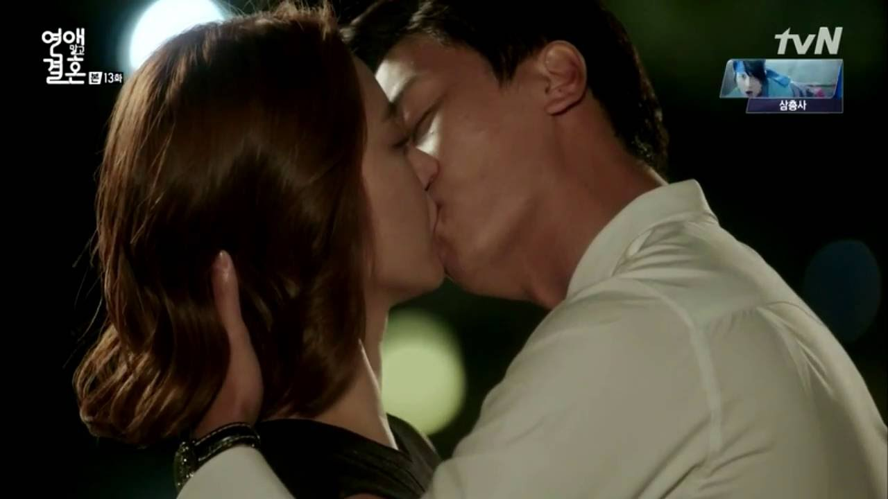 Marriage without dating kiss scene