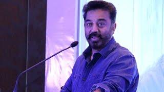 An English Crime thriller from a Chennaite is a happy news - Kamal Haasan