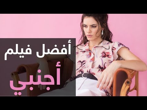كفرناحوم يقترب من جائزة أوسكار أفضل فيلم أجنبي  - 10:55-2018 / 12 / 18