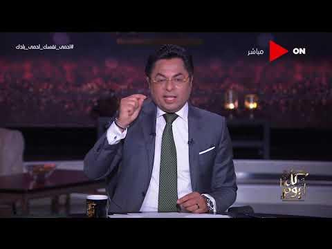 كل يوم - قرينة الرئيس تنعي  الفنانة رجاء الجداوي: ستبقى خالدة في وجداننا وذاكرتنا للأبد  - 00:57-2020 / 7 / 6
