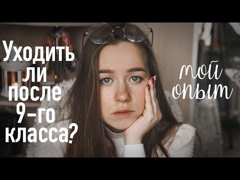 Вопрос: Как пережить десятый класс?