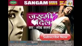 Super hit|| jab jab pyar pahra badhi || bhojpuri songs || pawan Singh||
