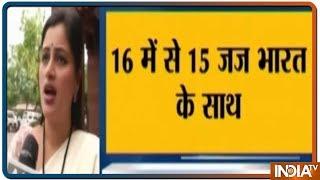 Watch: MP Navneet Kaur's Reaction to Kulbhushan Jadhav's ICJ Verdict