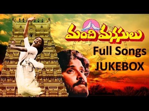 Manchi Manasulu (మంచి మనసులు)  Movie Full Songs || Jukebox || Bhanuchandar, Bhanupriya