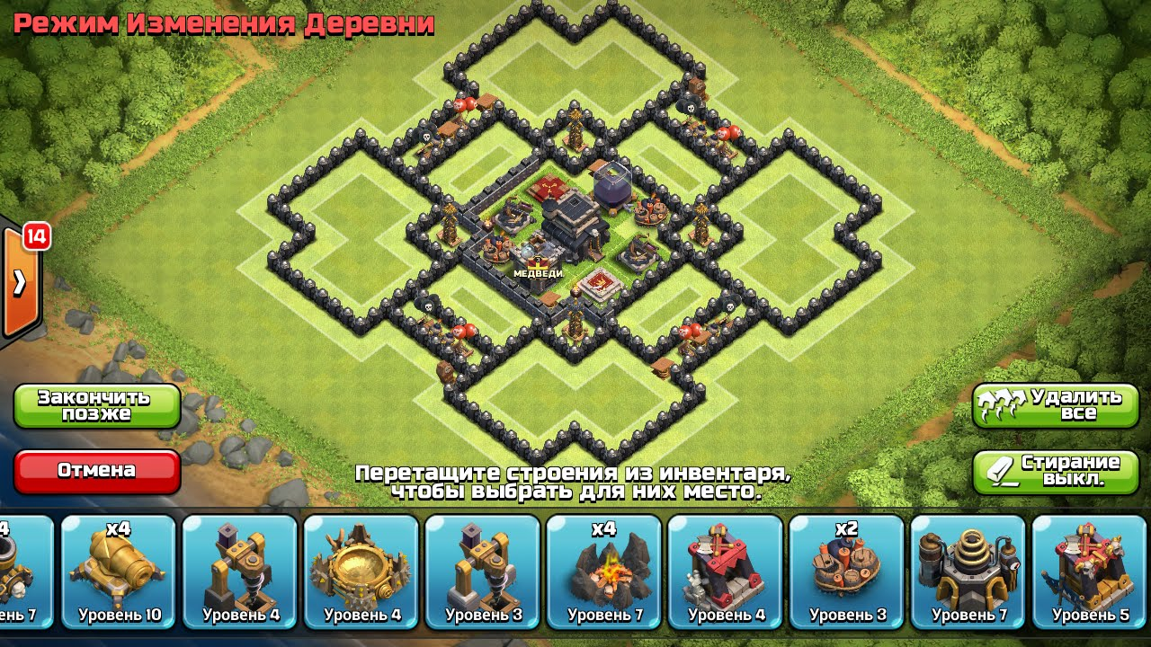 novaya baza clash of clans th 9