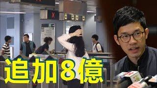 沙中線追加8.4億獲通過  邱誠武稱唔算大項目