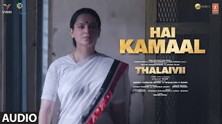 Hai Kamaal(Audio) | THALAIVII | Kangana Ranaut | Shankar M, Parul M | G.V.Prakash| Irshad Kamil