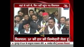 Breaking News: Shivpal Yadav Swings In To Holi Mood