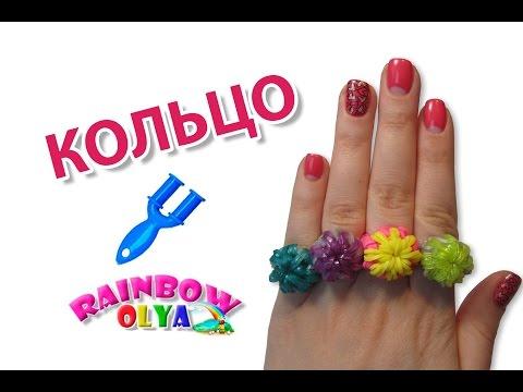 КОЛЬЦО из резинок на рогатке | Rainbow Loom Ring (EASY)