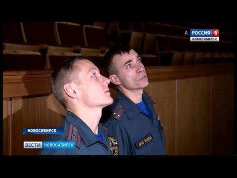 МЧС проверяет места празднования Нового года в Новосибирске