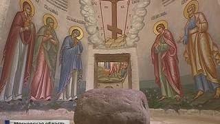 Новый Иерусалим встречает Сочельник обновленным(Многие города Подмосковья являются своеобразными музеями под открытым небом, в том числе город Истра и..., 2016-01-05T18:58:49.000Z)