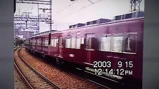 阪急5146F普通