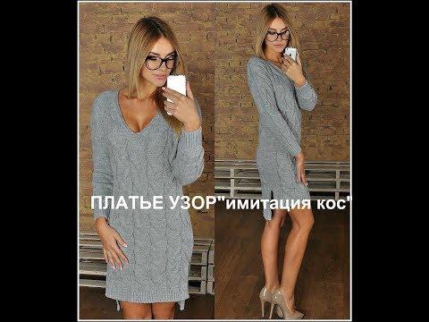 Вязание платья теплого спицами для женщин