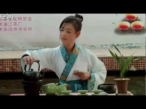 Chinese Tea Ceremony  - Infinite Beauty