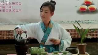 "Chinese Tea Ceremony  - ""Infinite Beauty"""