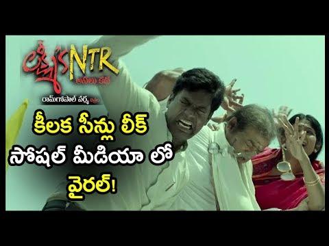 Lakshmi's NTR Movie Leak | Ram Gopal Varma | Agasthya Manju | RGV NTR Biopic | NTRtrueSTORY